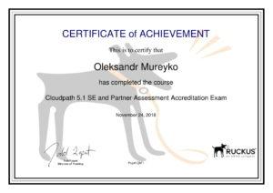 Сертификаты специалистов – Evertech